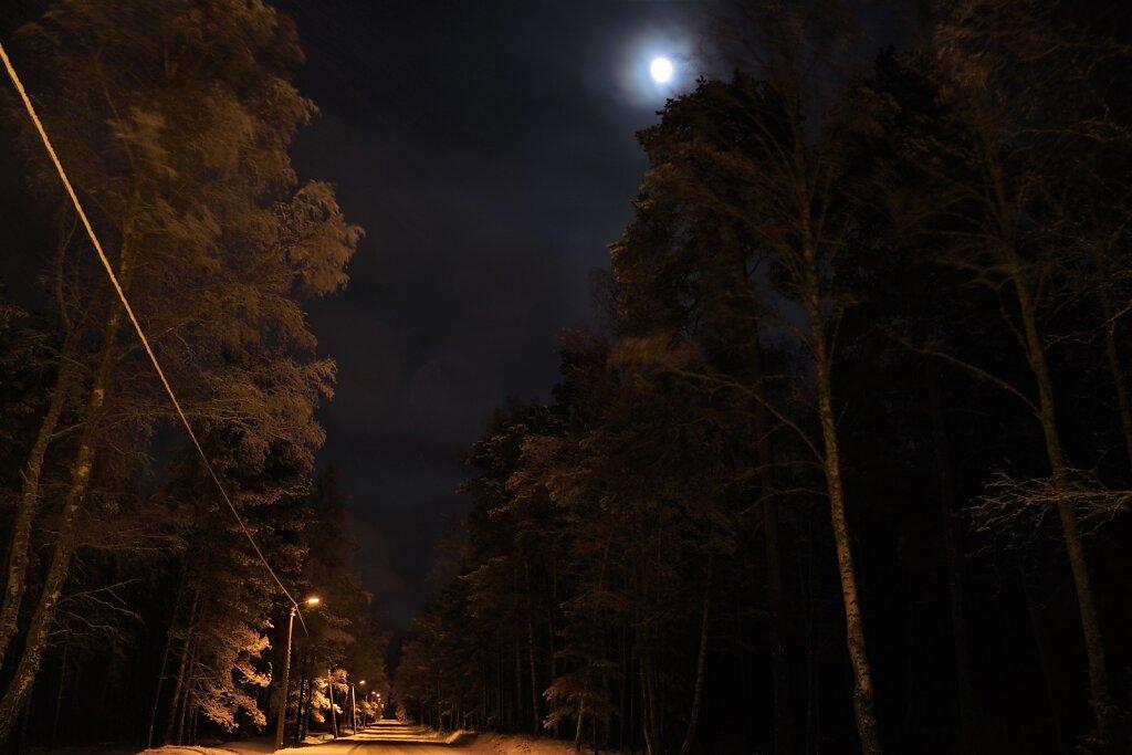 Öine tee