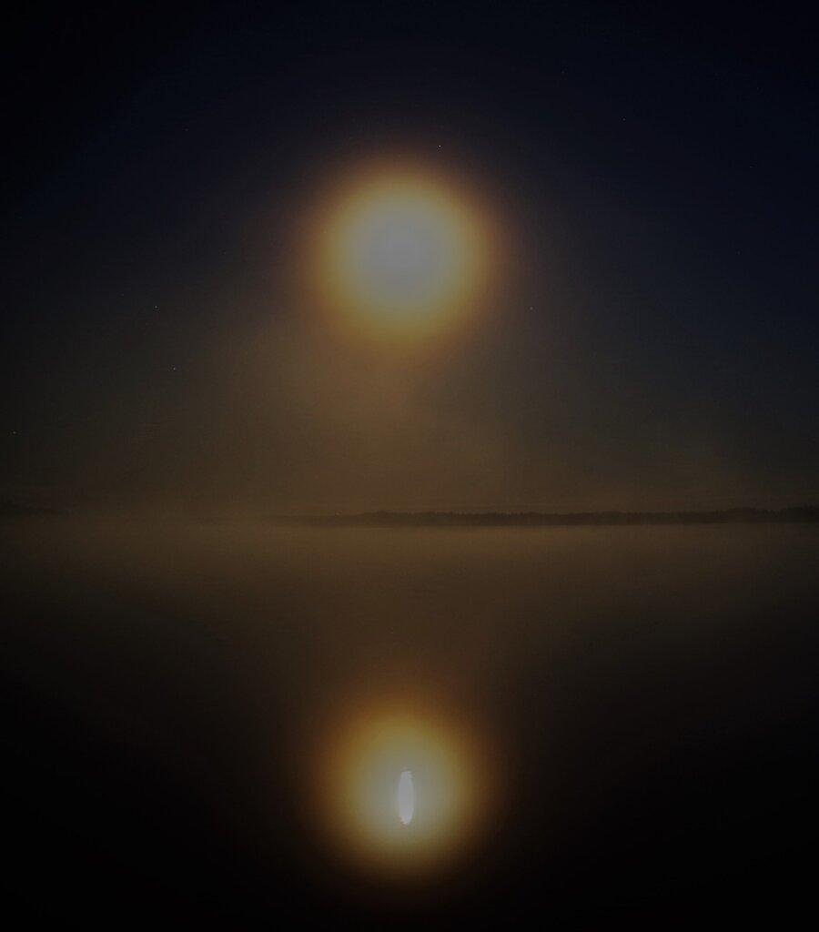 Kuu peegeldus